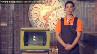 [UNOX] 우녹스 사용자 교육 동영상