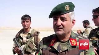 Security Forces Advance In Helmand: Shahim