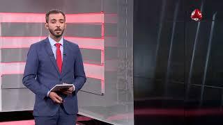 السلطة الرابعة 09-08-2018 | تقديم اسامه سلطان  | يمن شباب