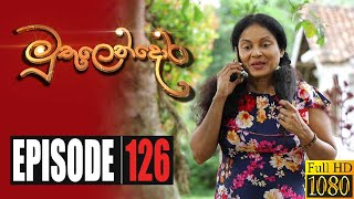 Muthulendora | Episode 126 19th October 2020 Thumbnail