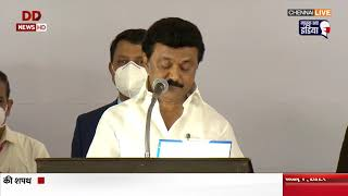 DMK Chief MK Stalin takes oath as the Chief Minister of Tamil Nadu