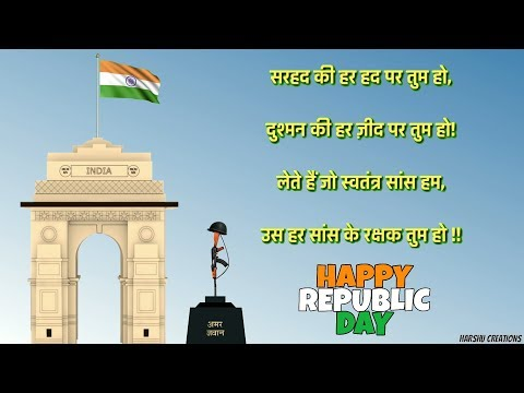 republic-day-|-गणतंत्र-दिवस-|-26th,-january-|-whatsapp-status