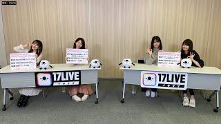 出席者:AKB48(向井地美音、峯岸みなみ、岡部麟、小田えりな) 2021年3月29日 4分59秒 【時事通信社】 #AKB48 #峯岸みなみ #卒業コンサート #17LIVE.