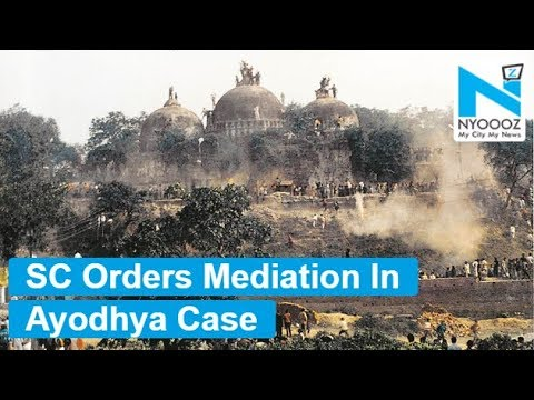 supreme-court-verdict-today-on-mediation-on-ayodhya-case