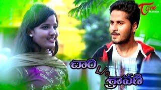 Chari Lover of Sravani   Latest Telugu Short Film 2017   by Aneel Kumar