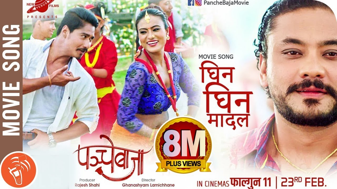 Ghin Ghin Madal - New Nepali Movie PANCHE BAJA Song 2074 | Saugat Malla, Karma, Jashmin Shrestha