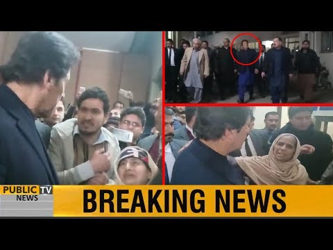 PM Imran Khan surprise visit to Benazir Bhutto Hospital | Watch Complete Video