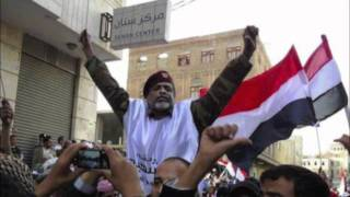 South Yemen Movement