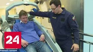 видео Для чего космонавтов тренируют в барокамере?
