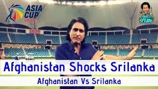 Afghanistan shocks Srilanka | Asia Cup 2018 | Match 3 Analysis
