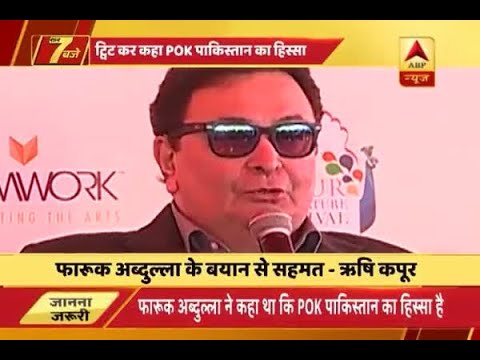 Rishi Kapoor agrees with Farooq Abdullah's tweet on Kashmir