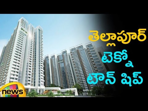 First integrated Township to Come Up at Tellapur In Hyderabad | Mango News Telugu