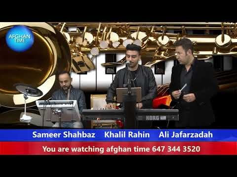 Khalil Rahin Live Music on Afghan Time TV 2017
