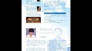 日本映画の傑作を音楽で支えた作曲家 芥川也寸志(1925-1989)の生誕90...