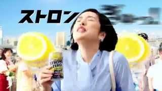 天海祐希(あまみゆうき),鈴木浩介(すずきこうすけ)出演CM サントリ...