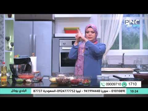 صورة  طريقة عمل البيتزا المكونات الأساسية لعمل أي نوع بيتزا | الشيف نونا طريقة عمل البيتزا بالفراخ من يوتيوب