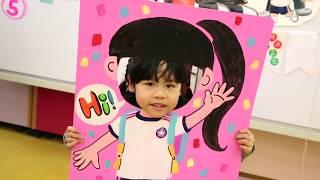 香港創價幼稚園 - 第七屆舊生日 (2018.2.24)