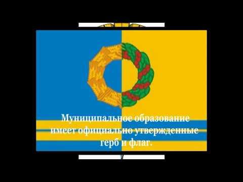 Белоярский Свердловская область
