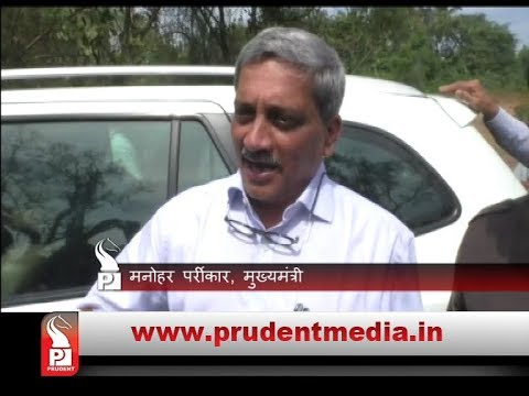 NO COAL, NO ELECTRICITY: PARRIKAR_Prudent Media Goa
