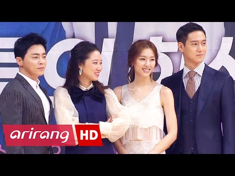 Showbiz Korea _ JEALOUSY INCARNATE(질투의 화신) _ Interview