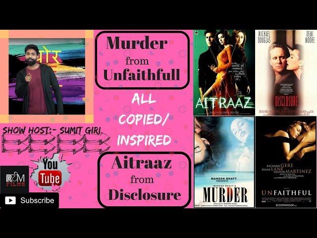 EP 12 CHOR PE MORE   COPIED MOVIES   IMRAN HASHMI   Malika   MURDER   AITRAAZ   PRIYANKA CHOPRA