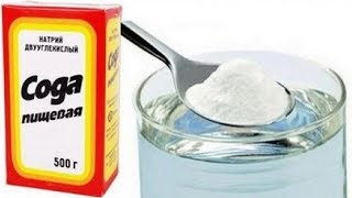 Сода для  похудения.   Канал    Katrin Dox      Как я пью СОДУ.