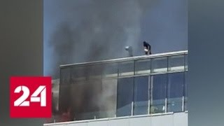 Смотреть видео Появилось видео пожара в ТЦ