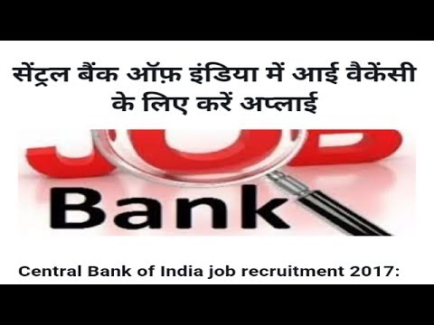 Central bank of India job requirements 2017