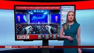 ТВ-новости: полный выпуск от 20 февраля