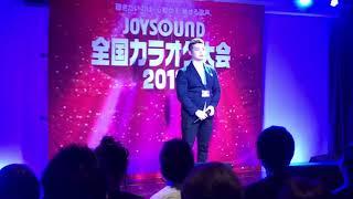 2018年2月4日 joysound全国カラオケ大会! 村田英雄さんの蟹工船を歌い...