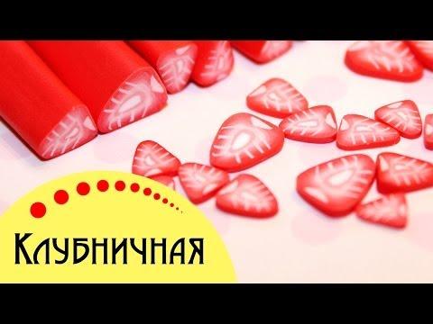 АПЕЛЬСИН из полимерной глины / мастер класс / MarinaPosta