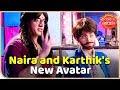 Naira and Karthik's new avatar | Yeh Rishta Kya Kehlata Hai