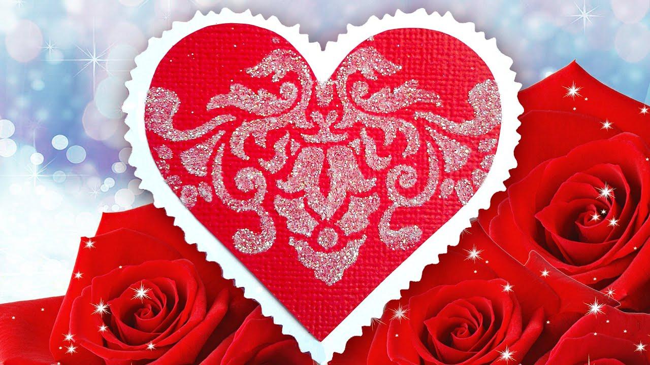 Открытка, открытка с сердечком