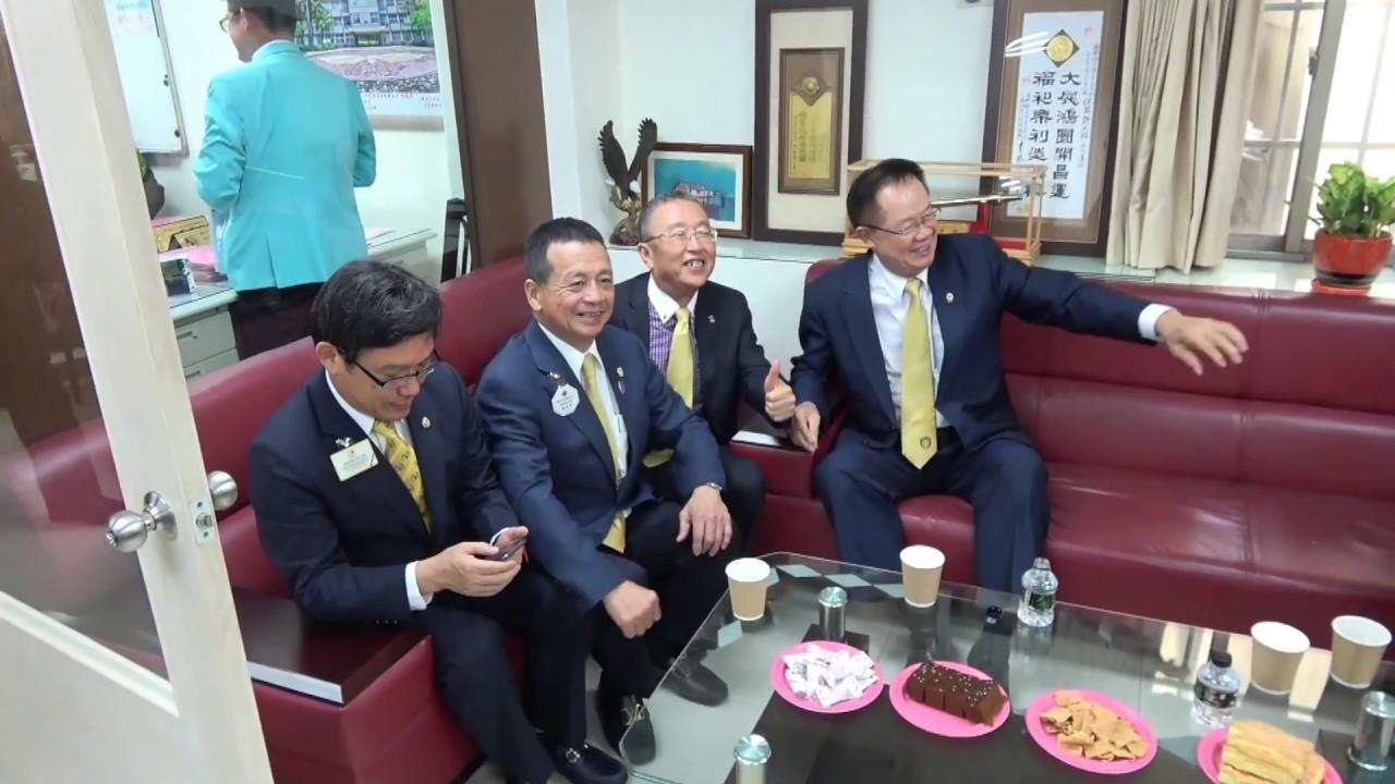台灣總會議長暨服務團隊參訪D2區會館