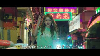 YouTube動画:G.RINA / close2u (2021REMIX) [with Kzyboost] Full Length Music Video