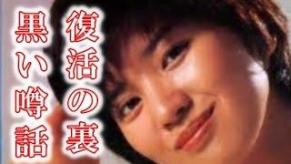 昭和の元アイドルの桜田淳子さんが、コンサートで歌い賞賛を浴びたが、その裏にある噂に信憑性があるので・・・・。 ***チャンネル登録お...