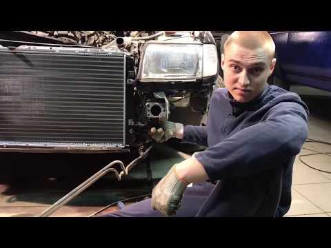 Как поставить радиатор на Ауди 100 C4 (Audi 100 C4)