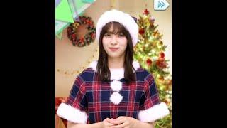 小林由依 #欅のキセキ #クリスマス.