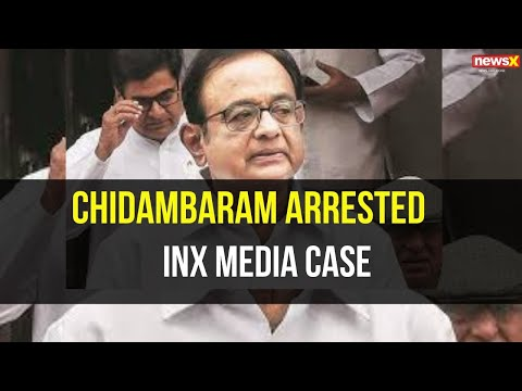LIVE News: P Chidambaram Arrested In INX Media Case, To Be Interrogated At CBI Headquarter | NewsX