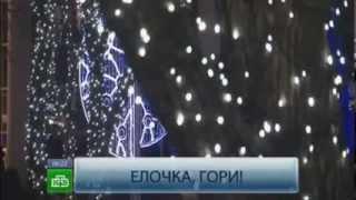 Новогодняя иллюминация: как выбрать гирлянду.(, 2013-12-25T08:27:13.000Z)