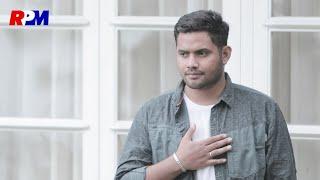 Leharoy Pattiradjawane - Bae Tar Bae