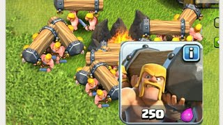 BEST ARMY TO USE WITH BATTLE RAM|MASS BATTLE RAM ATTACK|(CLASH OF CLANS)