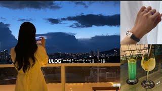 [Vlog] 해방촌 핫플탐방 ㅣ 비즈반지 만들기, 거리…