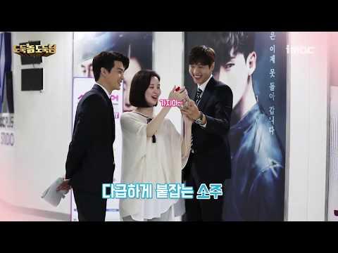 Seohyun, Ji Hyun Woo & Kim Ji Hoon used SNOW filter