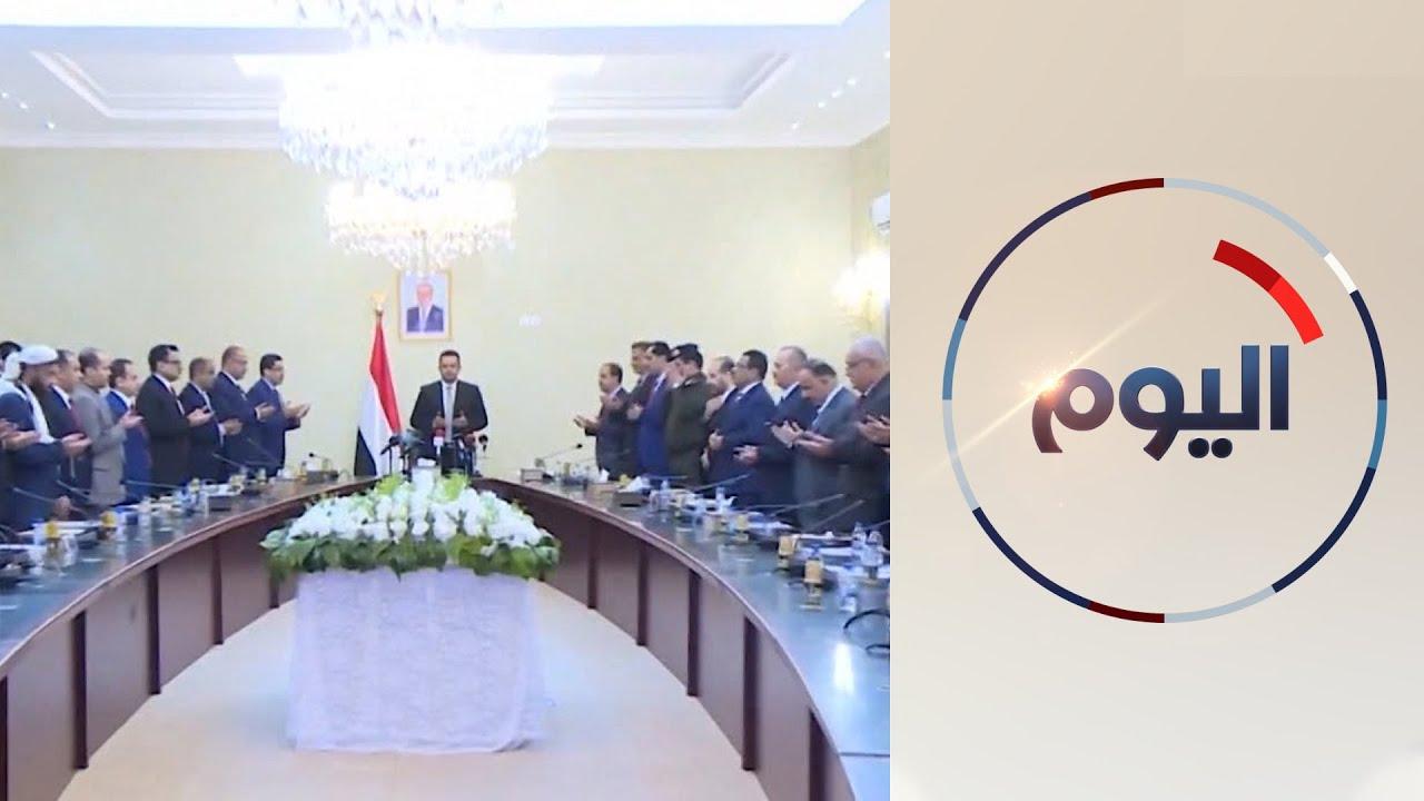 اليمن.. وضع اقتصادي مترد وحكومة عاجزة عن الإصلاح