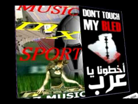 أخطو جزائر يا عرب (MUSIC mx SPORT sur FACEBOOK PAGE)