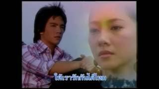 KARAOKE _OST - กาษานาคา _03_ ไถ่รักแท้ด้วยศรัทธา - อดิศร ปัญญามี