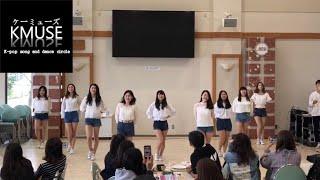 소녀시대 (SNSD)- Into the new world (다시 만난 세계) Dance covered by Kmuse @freshmen welcome week2018