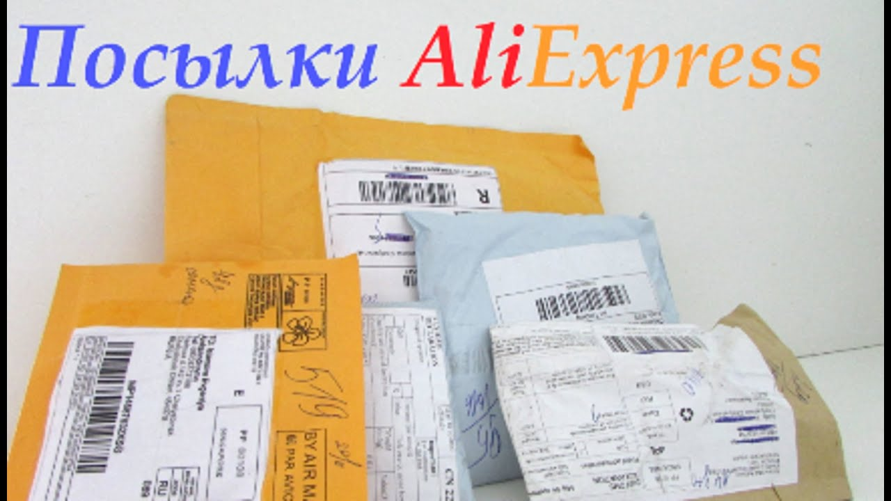 холодную машина видео отзывы о посылках с алиэкспресс страну