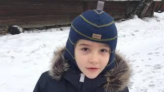 Мака Киев зима